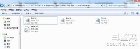 刺客信条4存档损坏了怎么办 刺客信条4修复存档方法