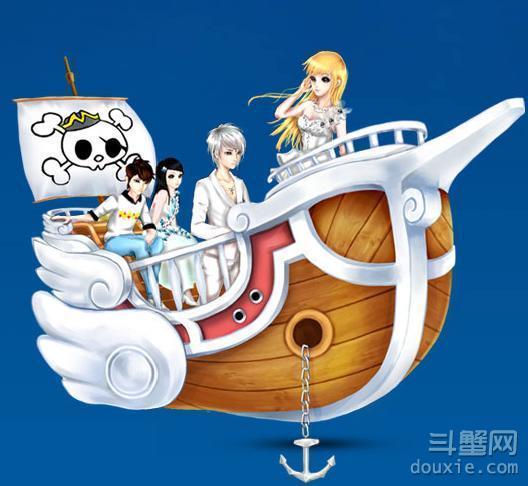 QQ炫舞扬帆起航怎么得 扬帆起航获得方法