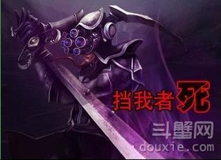 lol4.5版本剑圣打野攻略