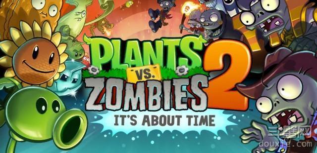 植物大战僵尸2电脑版第19关怎么过怎么打用什么植物