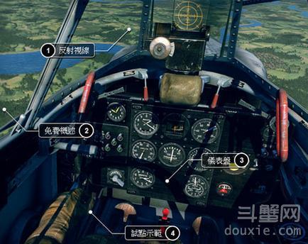 战争雷霆座舱视角模拟全攻略 仪表盘解答