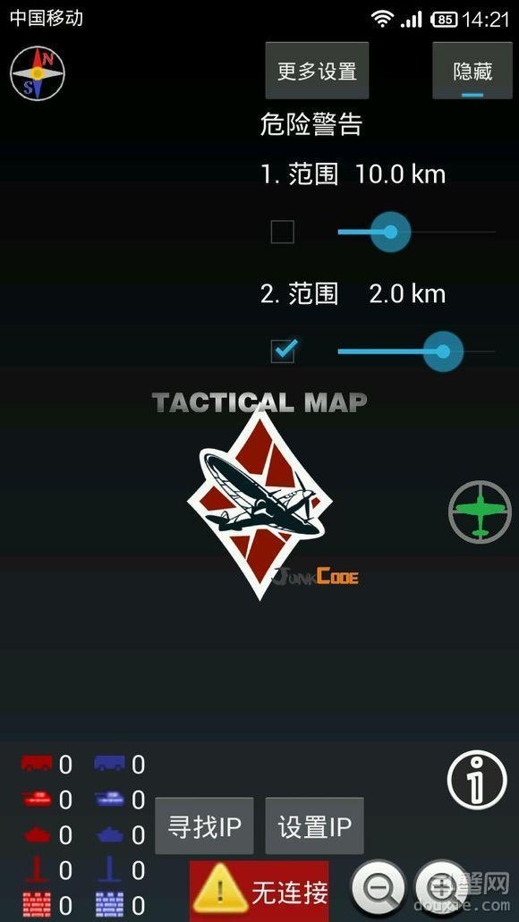 战争雷霆地图插件的使用方法图文攻略