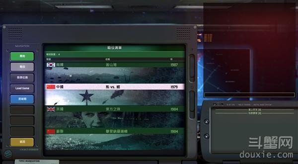 战争游戏红龙怎么玩 游戏操作指南