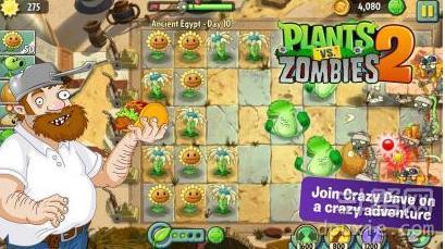 植物大战僵尸2电脑版没有抽奖转盘的原因