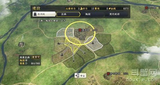 信长之野望14全据点防御与进攻战术心得