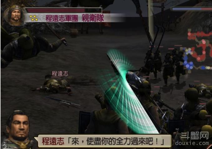 真三国无双7猛将传主要武器技能效果说明