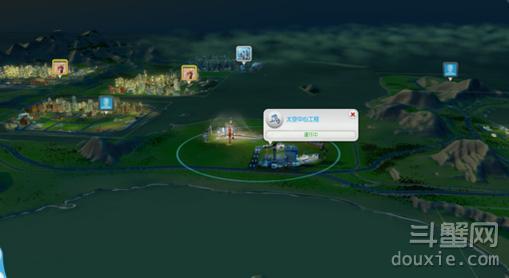 模拟城市5超级豪华城巴柏伦市规建书