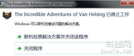 范海辛的奇妙冒险2进不去怎么办 进不去解决办法一览