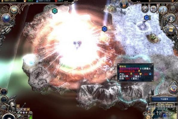 术士2放逐亡灵族的玩法 亡灵族攻略介绍
