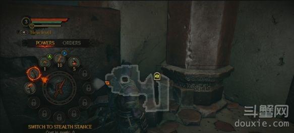 火焰限界中怎么进入潜行状态 潜行状态玩法介绍