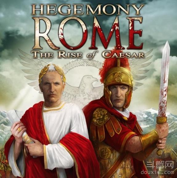 罗马霸权凯撒崛起配置要求高不高 配置要求一览