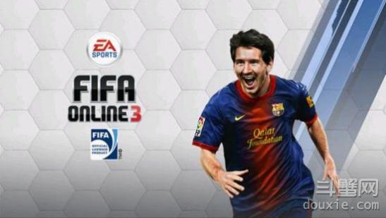 FIFA Online3哪个守门员比较好 守门员门将选择推荐指南