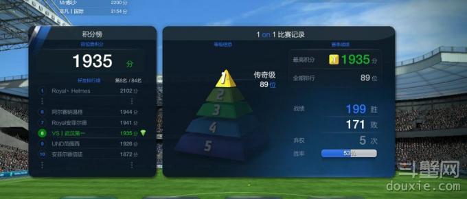 FIFA Online3哪个后卫比较好 后卫选择攻略