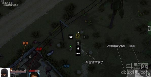 铁血联盟闪回怎么看系统界面 游戏界面介绍