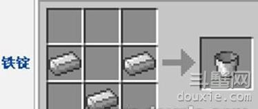 我的世界水桶怎么做 水桶制作方法及作用