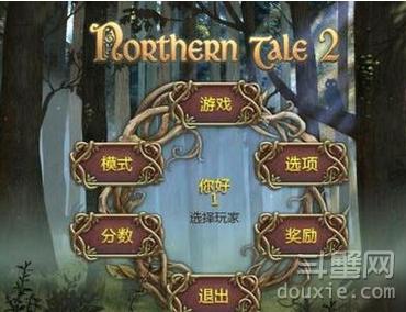 北欧传奇2好玩吗 游戏特色玩法详解