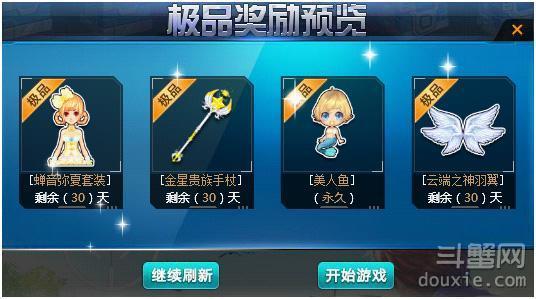 QQ飞车狩猎之王奖励怎么得 狩猎之王奖励获得技巧