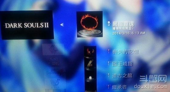 黑暗之魂2全白金奖杯达成方法一览 黑暗之魂2白金攻略