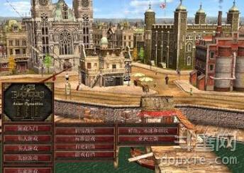 帝国时代3怎么提高游戏启动速度 提高速度方法介绍