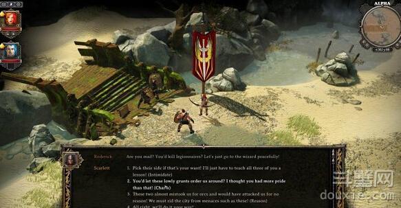 神界3原罪山姆项圈的任务怎么做 项圈位置介绍
