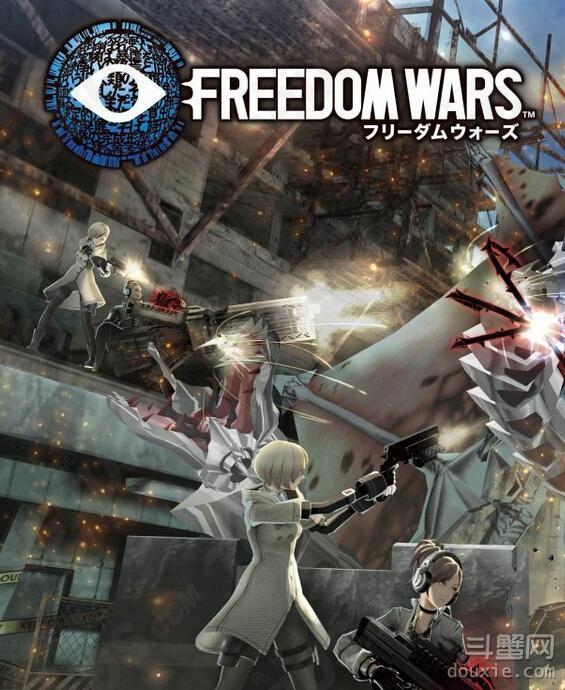 自由战争怎么刷PT 刷法心得分享