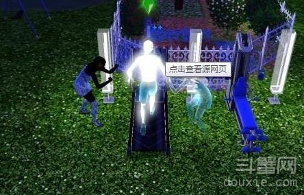 模拟人生3控制鬼魂和让死神复活的的方法
