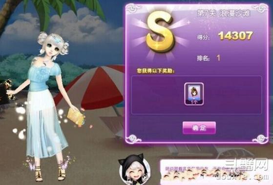 QQ炫舞旅行挑战韩国攻略S配图 韩国攻略S搭配图攻略