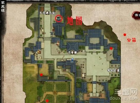 新剑侠传奇雾灵镇地图怎么获得 宝箱在哪及获得图文介绍