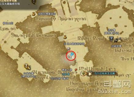 最终幻想14库啵怎么领及二测资格赠送道具怎么领在哪领