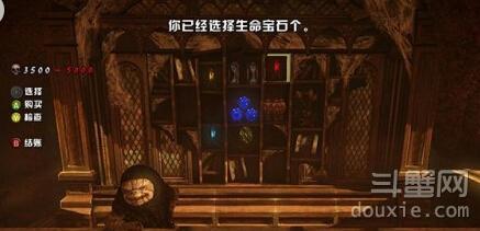 恶魔城暗影之王2最后一个宝石在哪及宝石位置介绍