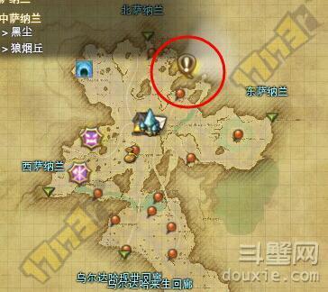 最终幻想14分解技能怎么学 最终幻想14宝石镶嵌玩法