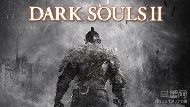 黑暗之魂2 装备掉落位置全解析