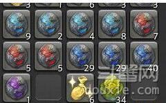 FF14魔晶石种类有哪些 魔晶石种类详解