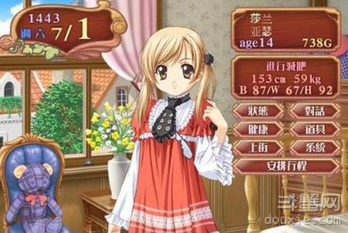 美少女梦工厂王嫁怎么玩出来 王嫁结局玩法攻略