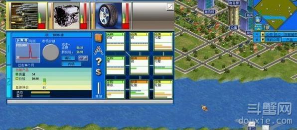 金融帝国2九宫格怎么设置 九宫格设置方法详解