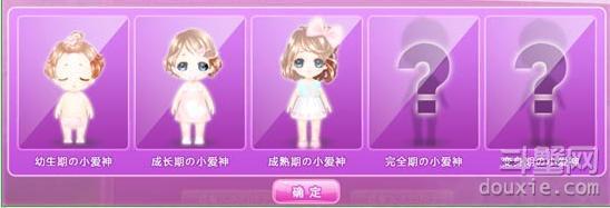 QQ炫舞爱神小天使怎么成长 爱神小天使成长方法详解