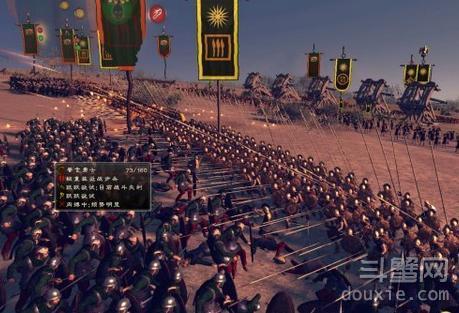 罗马2全面战争DLC高卢战记回合时间怎么修改
