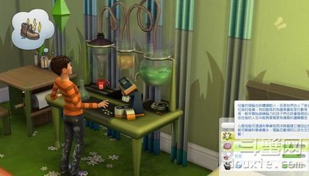 模拟人生4儿童心智技能介绍及儿童解锁逻辑电脑游戏钓鱼方法