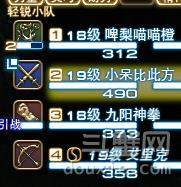 最终幻想14怎么判断OT 最终幻想14怎么看OT了没有