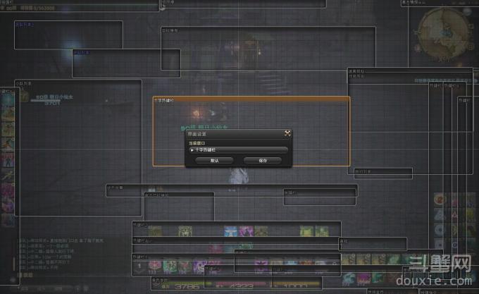 最终幻想14白魔学者按键设置推荐 FF14白魔学者按键推荐