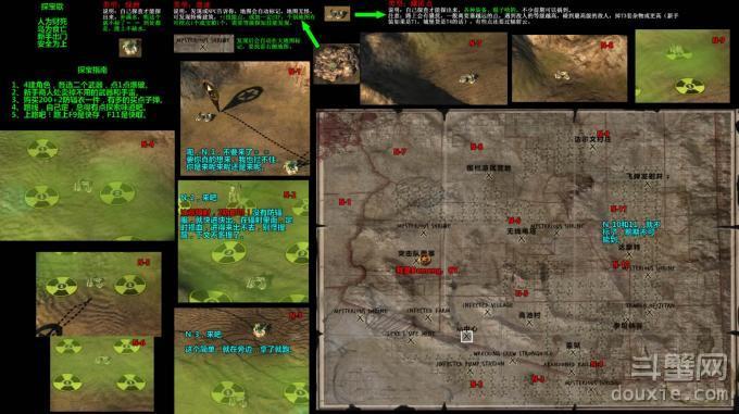 废土2第一张图全藏宝点和遗迹位置坐标详细介绍