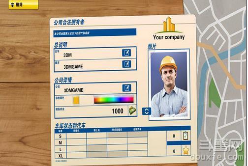 挖掘机模拟游戏好玩吗 游戏内容介绍