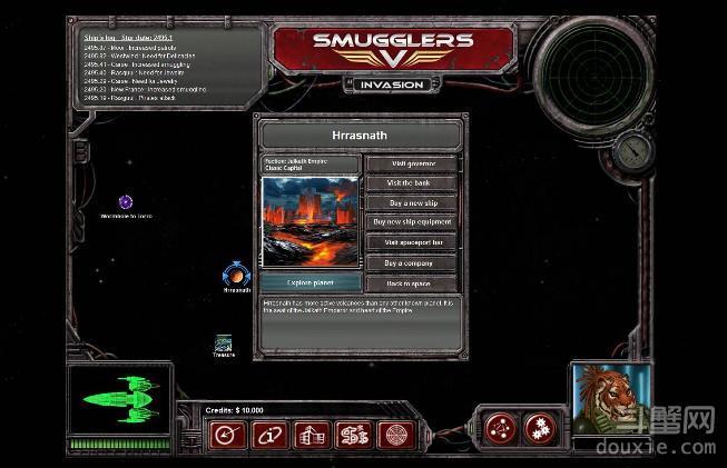 星际走私5入侵游戏特色有哪些 游戏特色一览