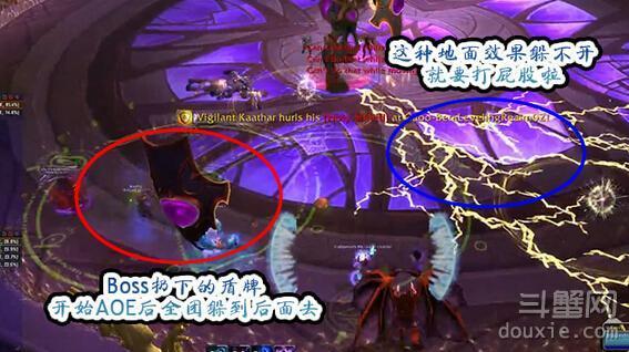 魔兽世界6.0奥金顿警戒者凯萨尔怎么打 警戒者凯萨尔打法细节攻略