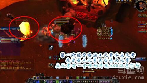 魔兽世界6.0血槌矿坑玛克莫拉图斯怎么打 玛克莫拉图斯打法详解