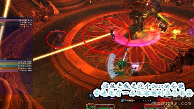 魔兽世界6.0通天峰阿拉卡纳斯怎么打 阿拉卡纳斯打法攻略