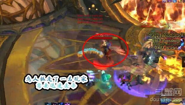 魔兽世界6.0通天峰高阶贤者维里克斯怎么打 高阶贤者维里克斯打法一览