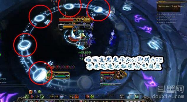 魔兽世界6.0影月墓地萨达娜血怒怎么打 萨达娜血怒打法攻略