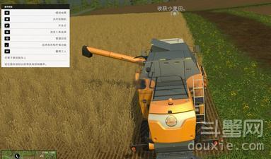 模拟农场15怎么修改车辆容量及修改车辆容量方法