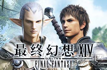最终幻想14生产宏一览 FF14生产常用宏推荐